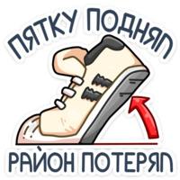 slavik stickers telegram 31