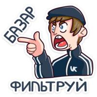 slavik stickers telegram 33