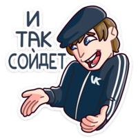 slavik stickers telegram 34
