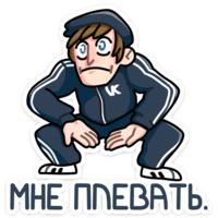 slavik stickers telegram 36