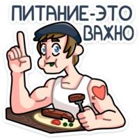 slavik stickers telegram 38