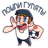 slavik stickers telegram 41