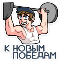 slavik stickers telegram 42