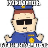 south park stickers telegram 12