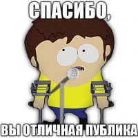 south park stickers telegram 13