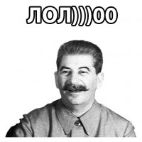 stalin stickers telegram 04