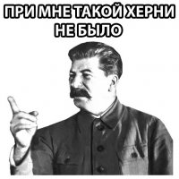 stalin stickers telegram 14