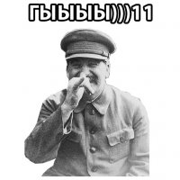 stalin stickers telegram 15