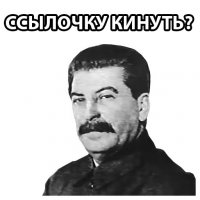stalin stickers telegram 21