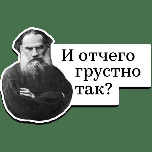 Стикеры Лев Толстой