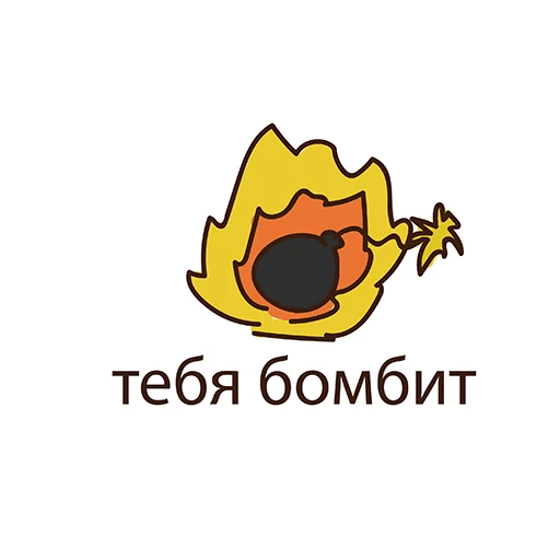 studencheskie stickers telegram 60