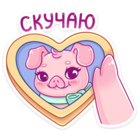 svinka timosha stickers telegram 03
