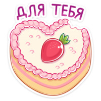 svinka timosha stickers telegram 14
