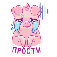 svinka timosha stickers telegram 22