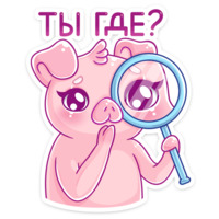 svinka timosha stickers telegram 27