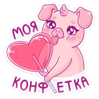 svinka timosha stickers telegram 34