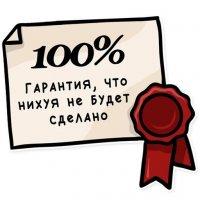 svobodnyj ot zabot lenivec stickers telegram 15