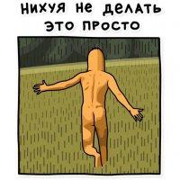svobodnyj ot zabot lenivec stickers telegram 20