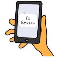 svobodnyj ot zabot lenivec stickers telegram 29