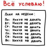 svobodnyj ot zabot lenivec stickers telegram 72