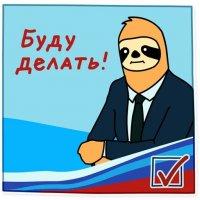 svobodnyj ot zabot lenivec stickers telegram 75