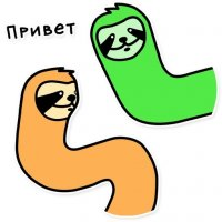 svobodnyj ot zabot lenivec stickers telegram 84