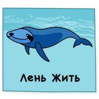 svobodnyj ot zabot lenivec stickers telegram 88