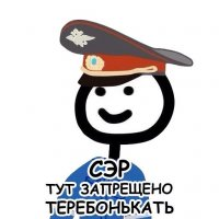 terebonka stickers telegram 17