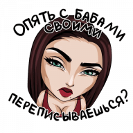tipichnaja zhenshhina stickers telegram 06