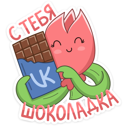 tjulpanchik stickers telegram 22