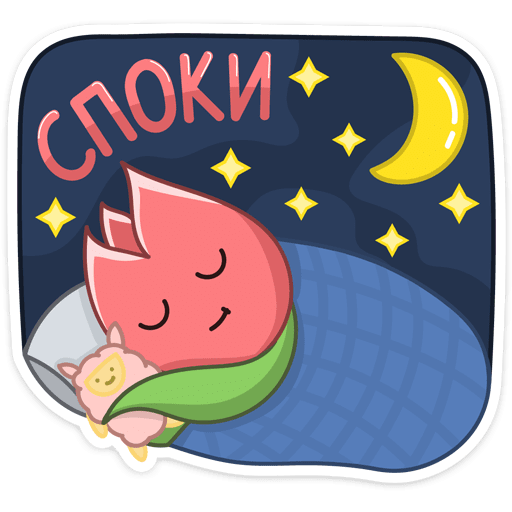 tjulpanchik stickers telegram 26
