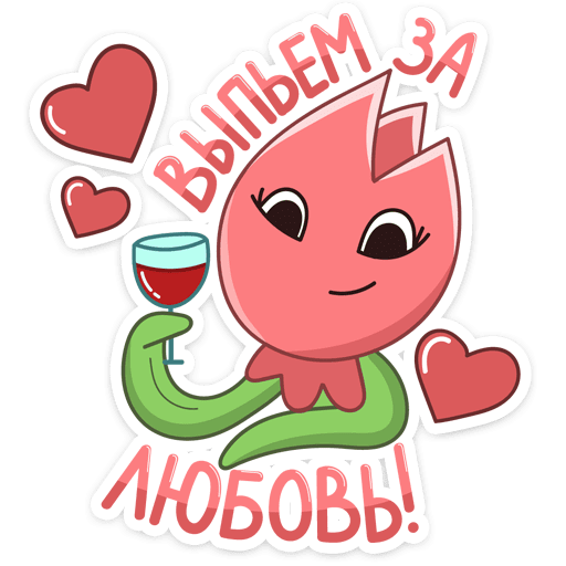 tjulpanchik stickers telegram 31