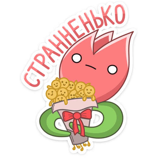tjulpanchik stickers telegram 46