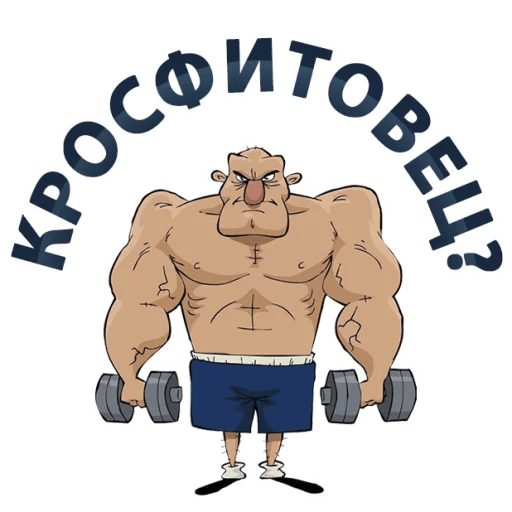 trenazherka stickers telegram 02
