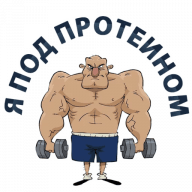 trenazherka stickers telegram 03