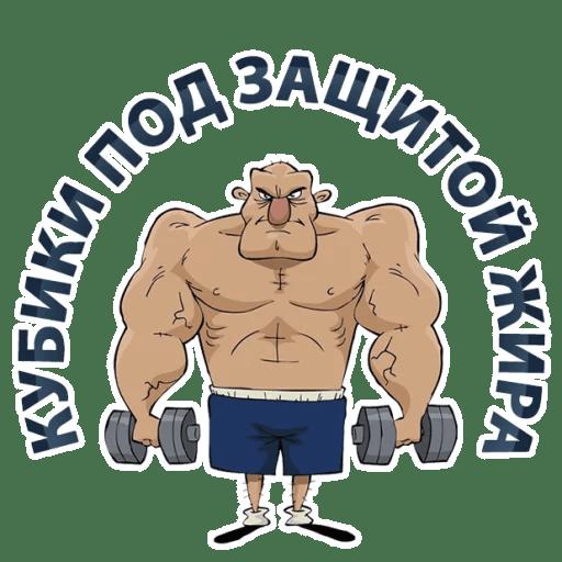trenazherka stickers telegram 04