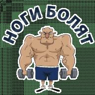 trenazherka stickers telegram 07