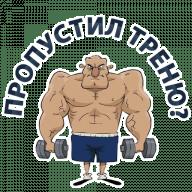 trenazherka stickers telegram 08