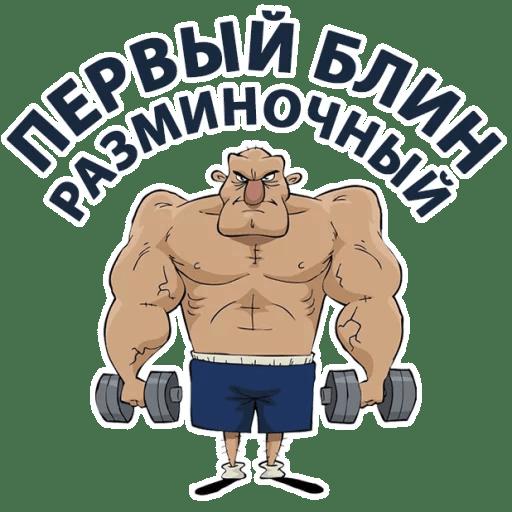 trenazherka stickers telegram 10