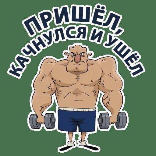 trenazherka stickers telegram 13