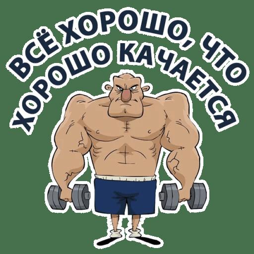 trenazherka stickers telegram 15