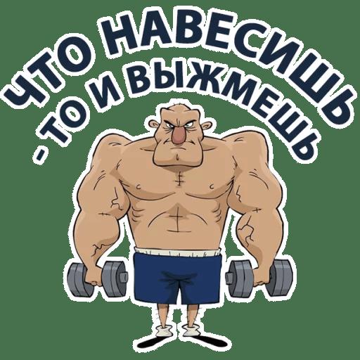 trenazherka stickers telegram 20