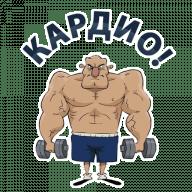 trenazherka stickers telegram 22