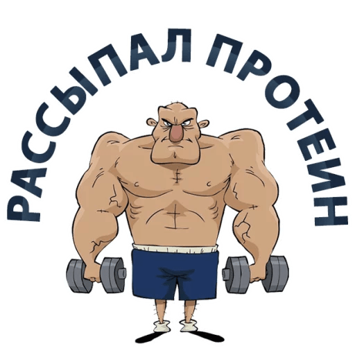 trenazherka stickers telegram 23