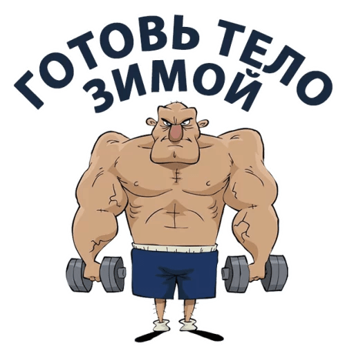 trenazherka stickers telegram 24