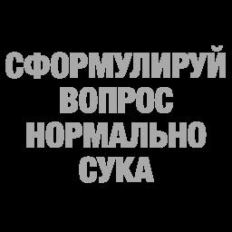 ty chjo stickers telegram