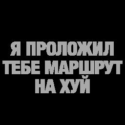 ty chjo stickers telegram 02