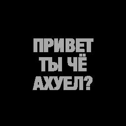 ty chjo stickers telegram 03