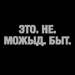 ty chjo stickers telegram 04