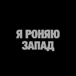ty chjo stickers telegram 09